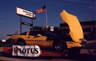 British ZR-1 at Bowling Green factory